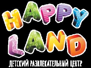 Happy-Land-Main-Logo-Retina-made-by-Slon